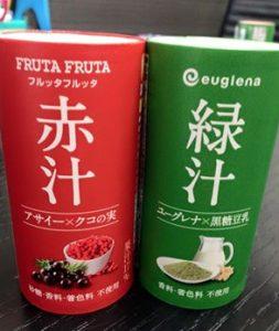 赤汁・緑汁
