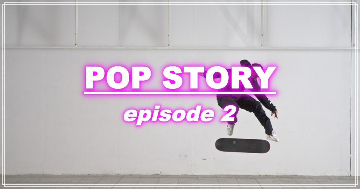 POP STORY 2