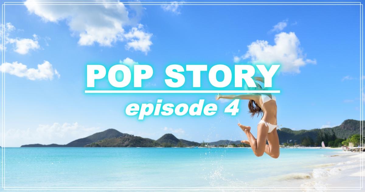 POP STORY 4